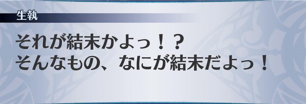 f:id:seisyuu:20210116125417j:plain
