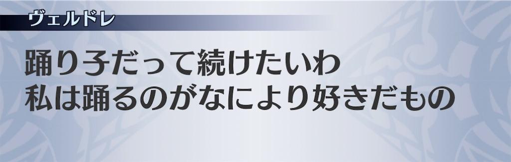 f:id:seisyuu:20210116125810j:plain