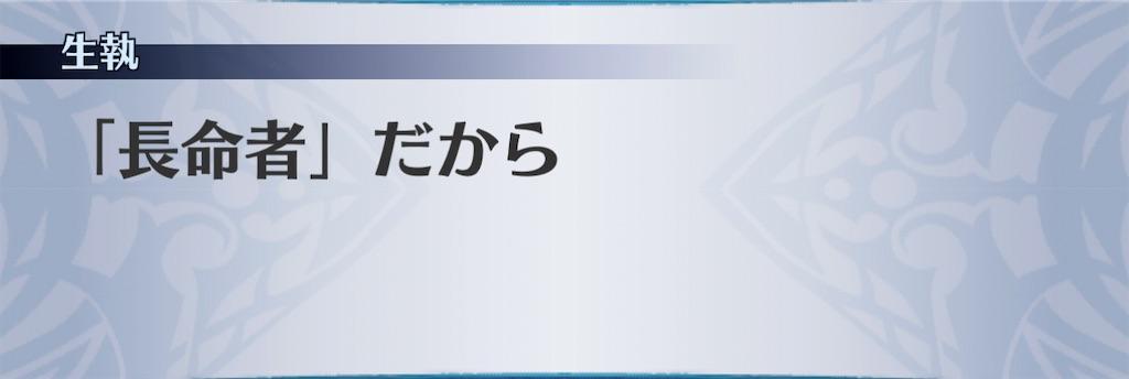 f:id:seisyuu:20210116125927j:plain