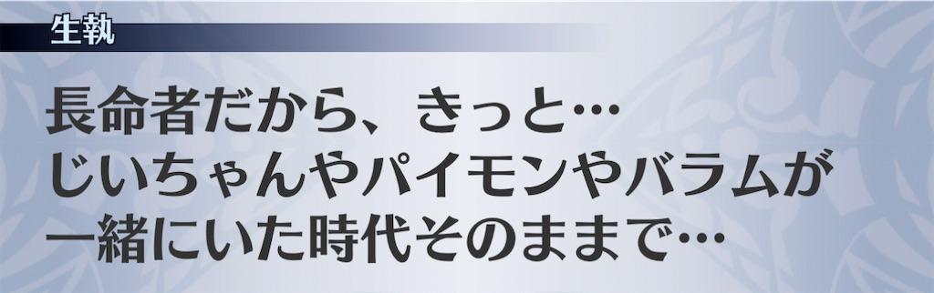 f:id:seisyuu:20210116125931j:plain