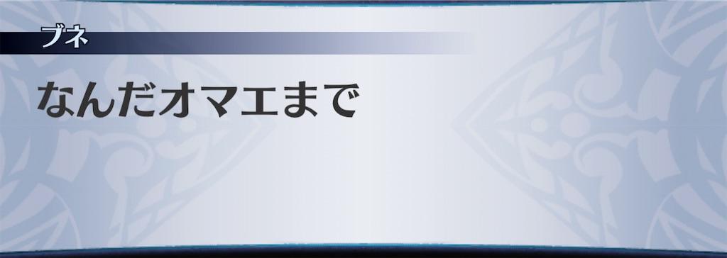 f:id:seisyuu:20210116130234j:plain