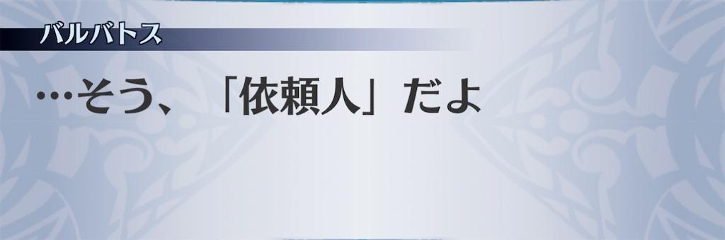 f:id:seisyuu:20210116130320j:plain
