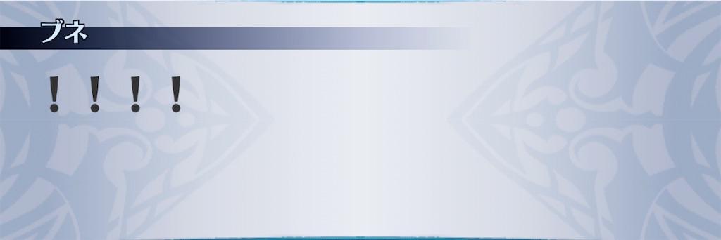 f:id:seisyuu:20210116130325j:plain