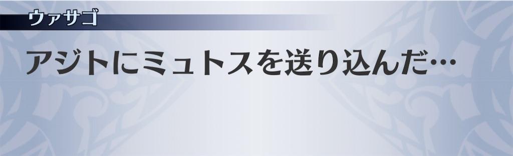 f:id:seisyuu:20210116130406j:plain