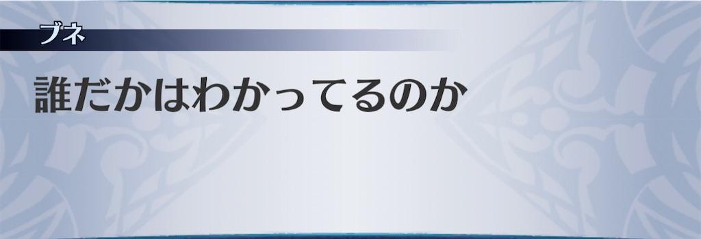 f:id:seisyuu:20210116130458j:plain