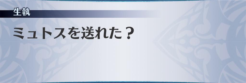 f:id:seisyuu:20210116130621j:plain