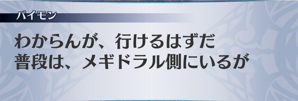 f:id:seisyuu:20210116130738j:plain