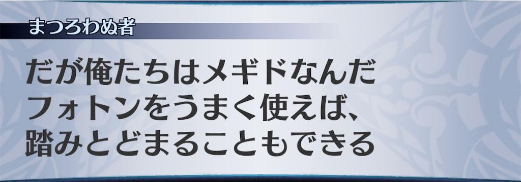 f:id:seisyuu:20210116131500j:plain
