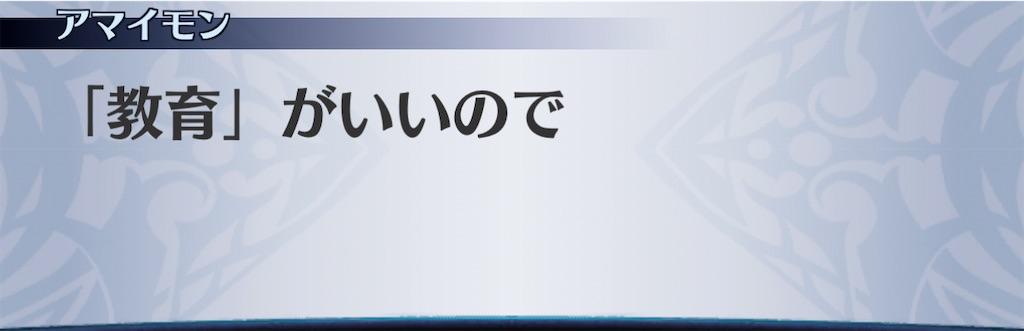 f:id:seisyuu:20210116131645j:plain