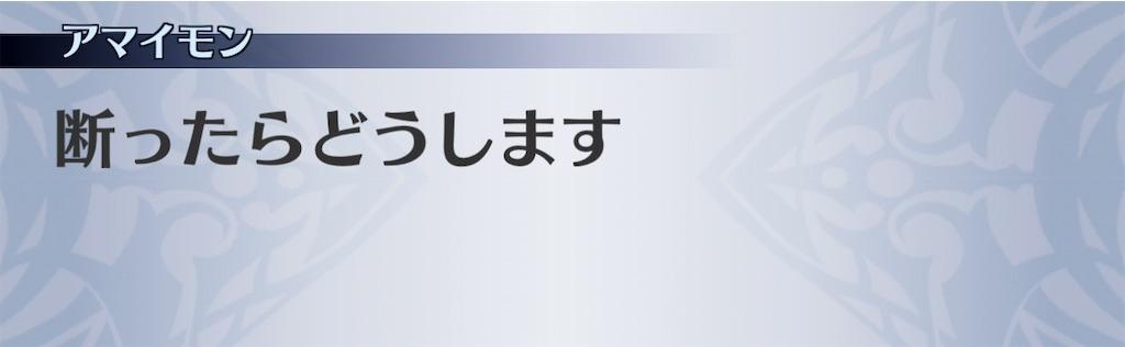 f:id:seisyuu:20210116131821j:plain