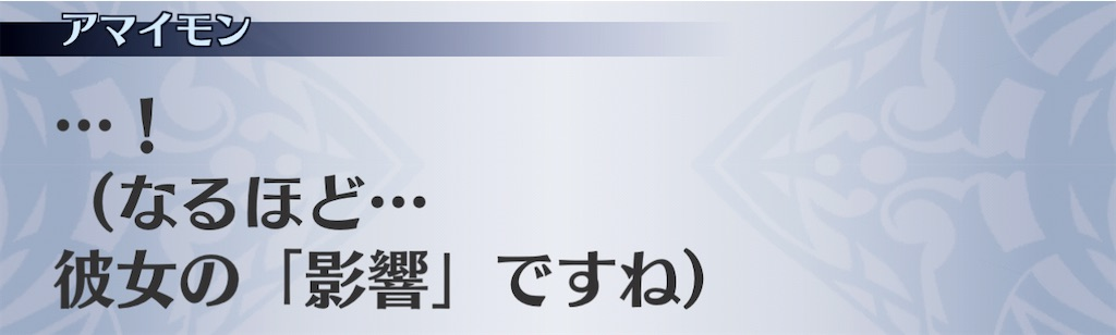 f:id:seisyuu:20210116131907j:plain