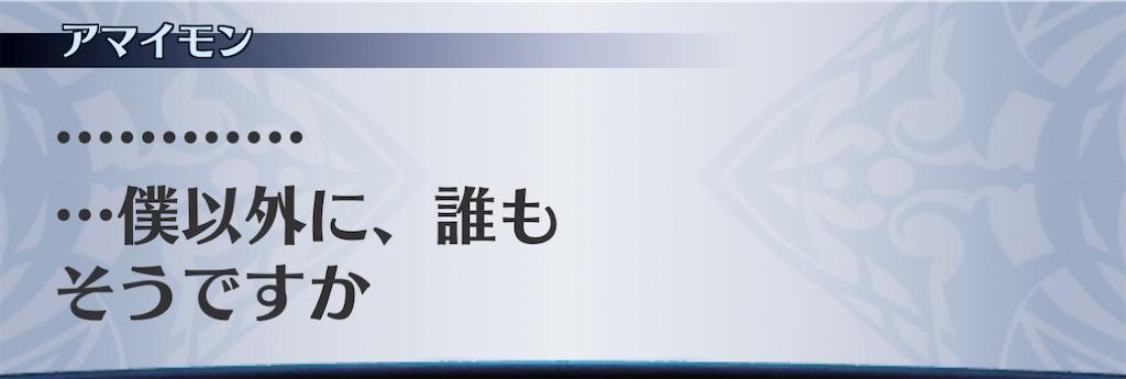 f:id:seisyuu:20210116132115j:plain