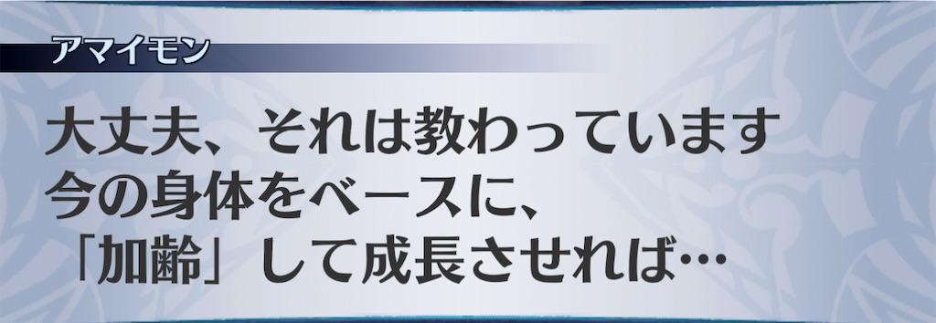f:id:seisyuu:20210116132332j:plain