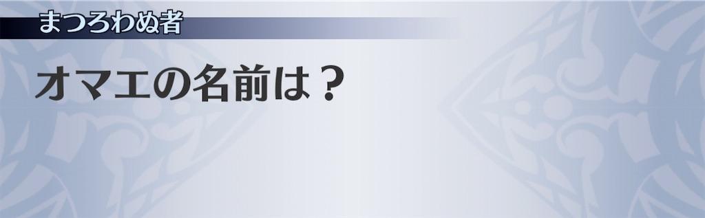 f:id:seisyuu:20210116132449j:plain