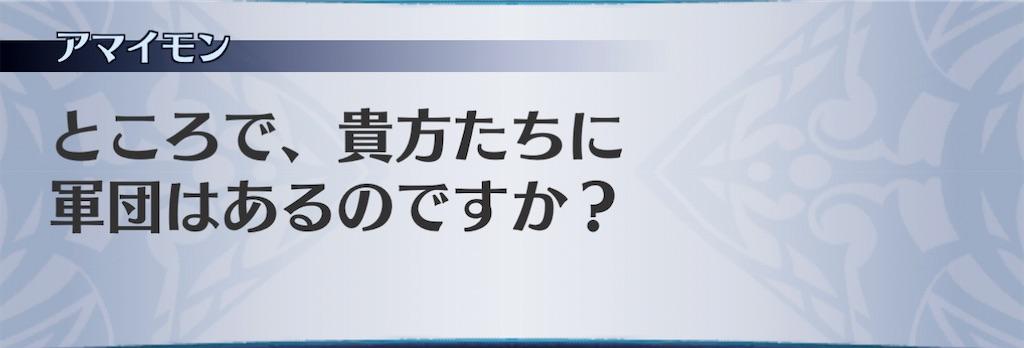 f:id:seisyuu:20210116132458j:plain