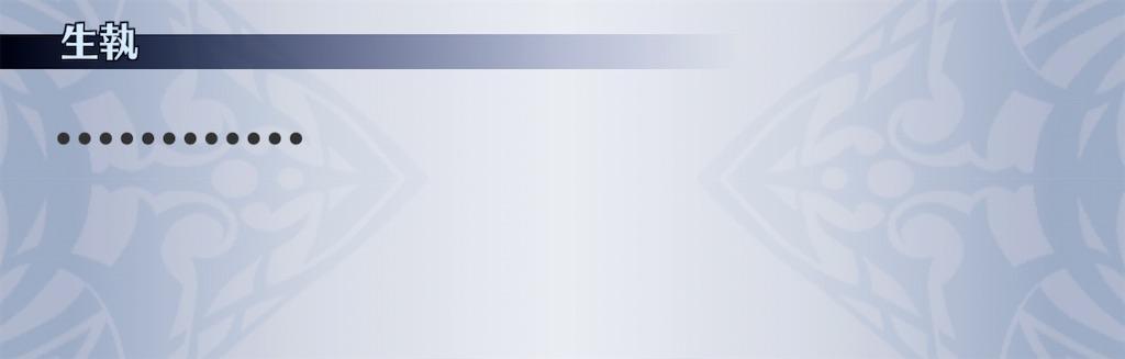 f:id:seisyuu:20210116132556j:plain