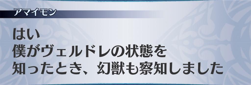 f:id:seisyuu:20210116133011j:plain