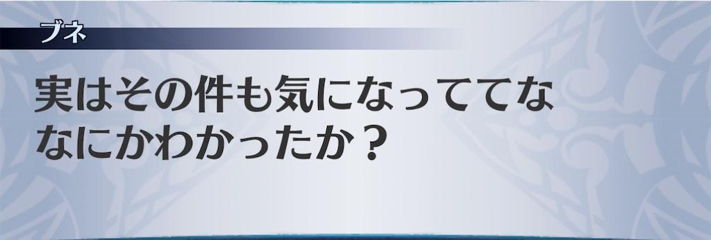 f:id:seisyuu:20210116133109j:plain