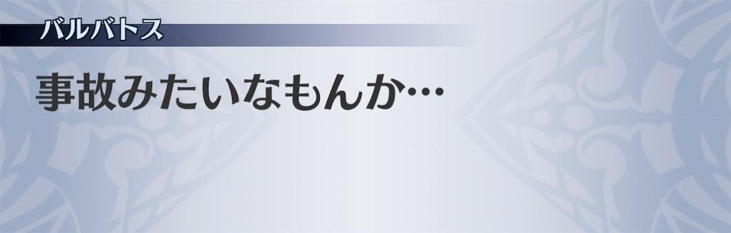 f:id:seisyuu:20210116133322j:plain