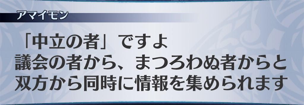 f:id:seisyuu:20210116133736j:plain