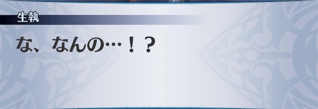 f:id:seisyuu:20210116134057j:plain