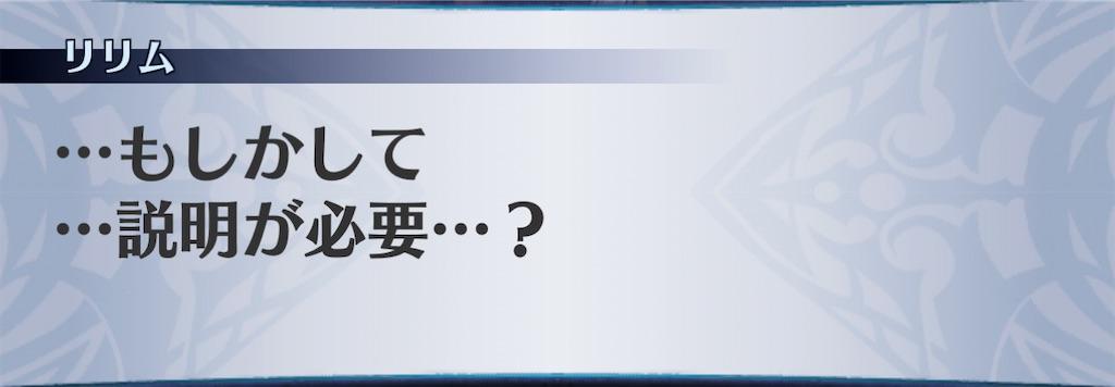 f:id:seisyuu:20210116134100j:plain