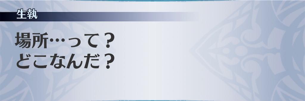 f:id:seisyuu:20210116134445j:plain