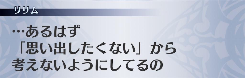 f:id:seisyuu:20210116134554j:plain
