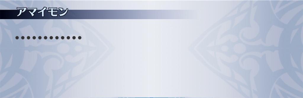 f:id:seisyuu:20210116134602j:plain