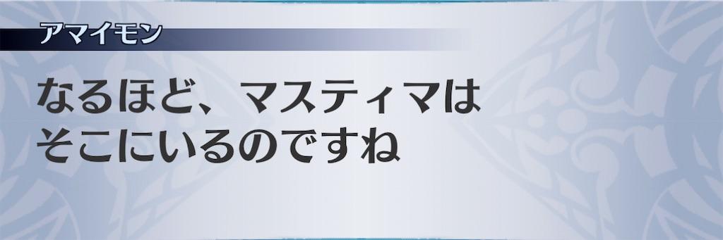 f:id:seisyuu:20210116134817j:plain