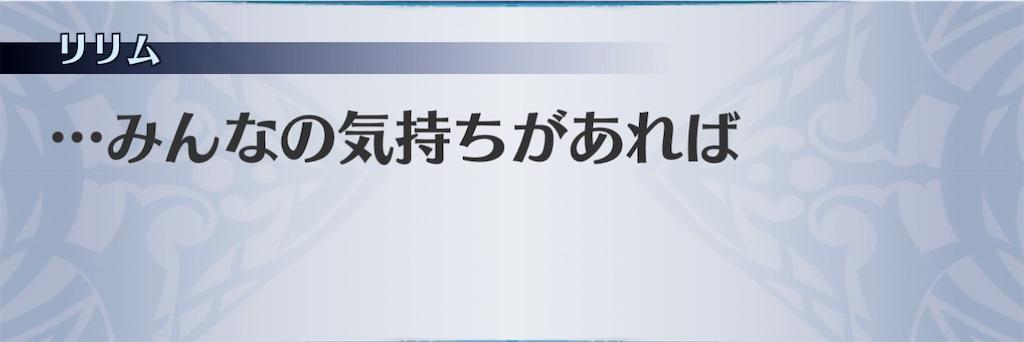 f:id:seisyuu:20210116135309j:plain