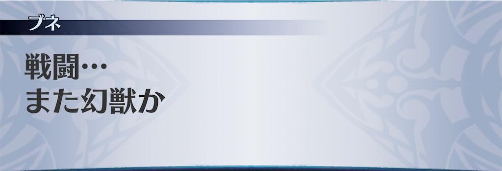 f:id:seisyuu:20210116135440j:plain