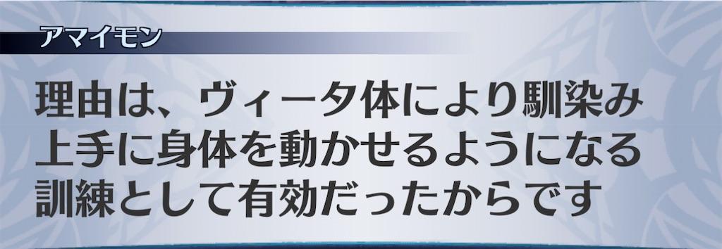 f:id:seisyuu:20210116140134j:plain