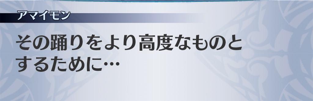 f:id:seisyuu:20210116140236j:plain