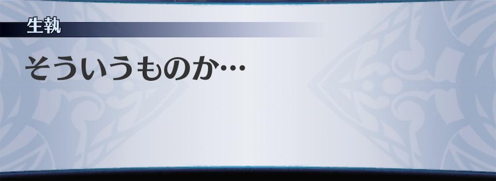 f:id:seisyuu:20210116140524j:plain