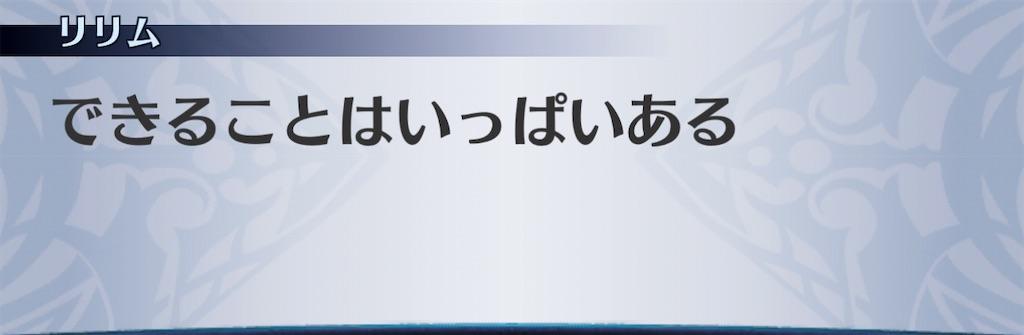 f:id:seisyuu:20210116141041j:plain