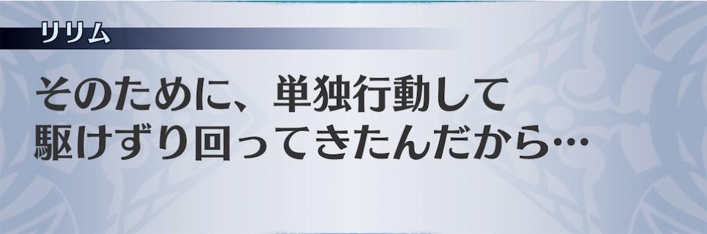 f:id:seisyuu:20210116141217j:plain