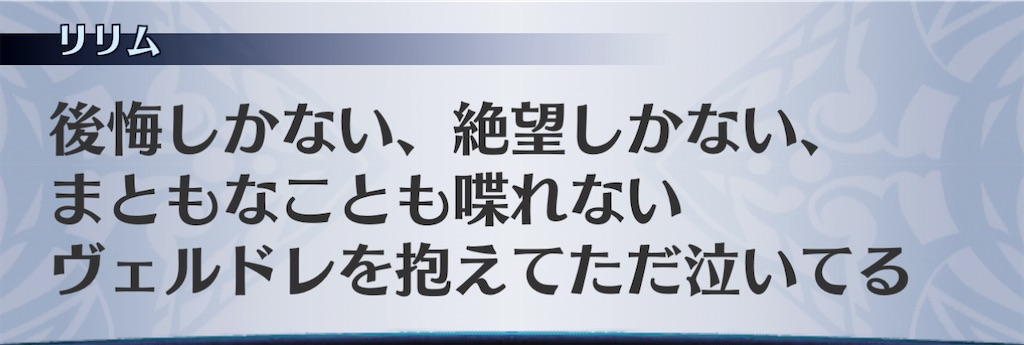 f:id:seisyuu:20210116141804j:plain