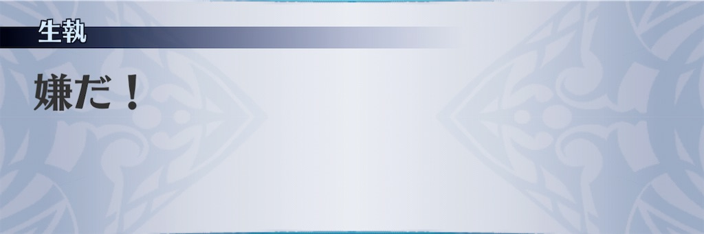 f:id:seisyuu:20210116142059j:plain