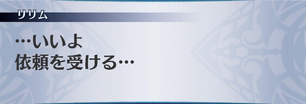 f:id:seisyuu:20210116142157j:plain