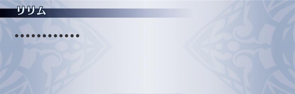 f:id:seisyuu:20210116142207j:plain