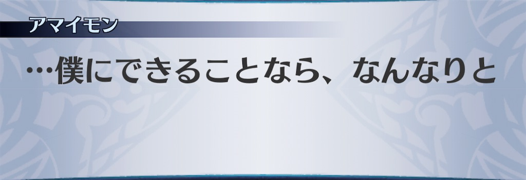 f:id:seisyuu:20210116142320j:plain