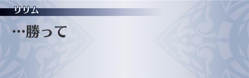 f:id:seisyuu:20210116142327j:plain