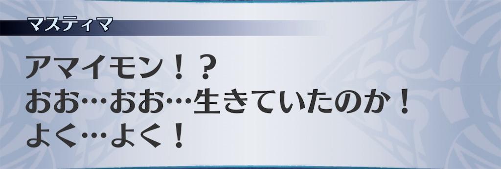 f:id:seisyuu:20210116142433j:plain