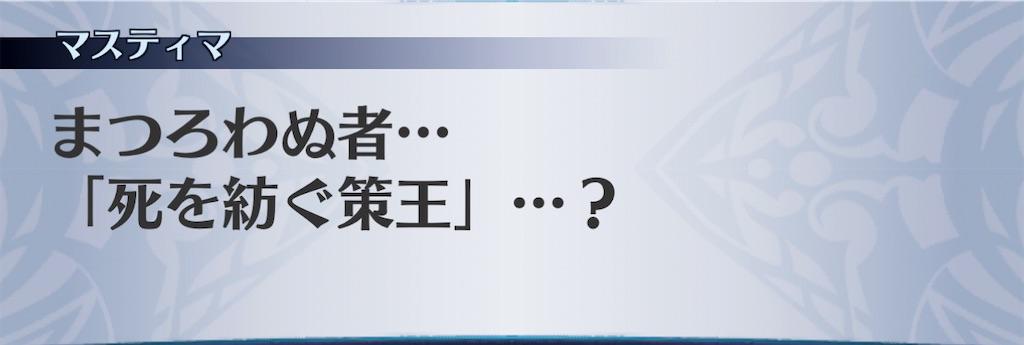 f:id:seisyuu:20210116142515j:plain