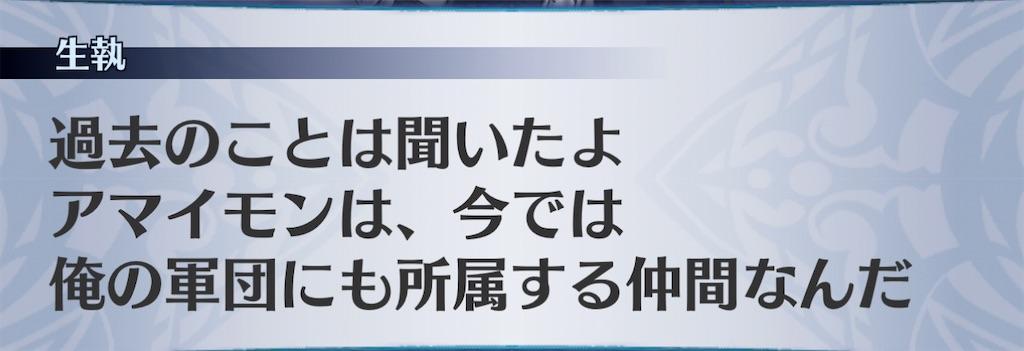 f:id:seisyuu:20210116142621j:plain