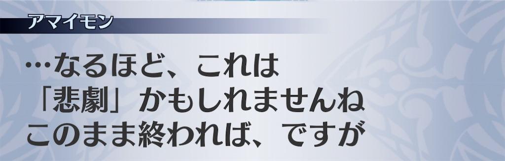 f:id:seisyuu:20210116143817j:plain