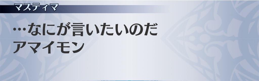 f:id:seisyuu:20210116143821j:plain