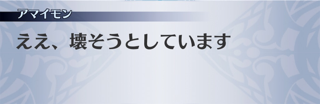 f:id:seisyuu:20210116143916j:plain