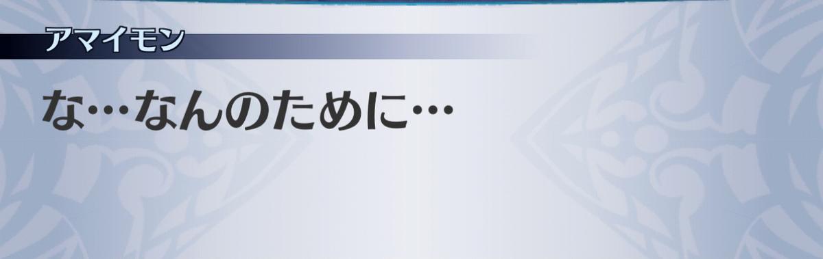 f:id:seisyuu:20210121082632j:plain